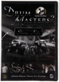 Sonic Reality Drum Masters 2 Multitrack