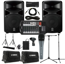 Review the yamaha stagepas 600i portable pa system package for Yamaha stagepas review